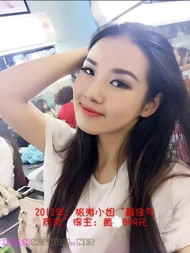 Asian girls dressing room cam