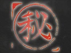 【ovz投稿作品】激カワ!J★の自撮りオナてんこ盛り(美少女)【Live01】