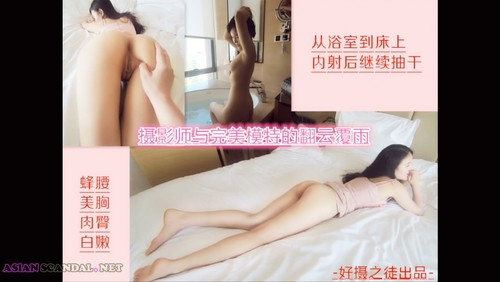 Chinese Sex Scandal With Beautiful Model 206 (Hot Video)