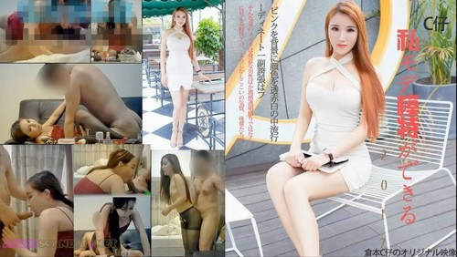 Chinese Sex Scandal With Beautiful Model 218