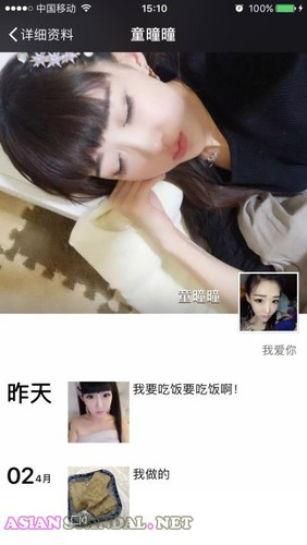 Beauty of WeChat 3