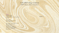 King Crimson - Lizard (Sailors' Tales)  (2017) Blu-ray