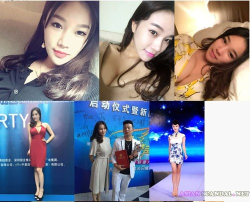 The 15th International Tourism Miss Runner Tan Yijuan full set