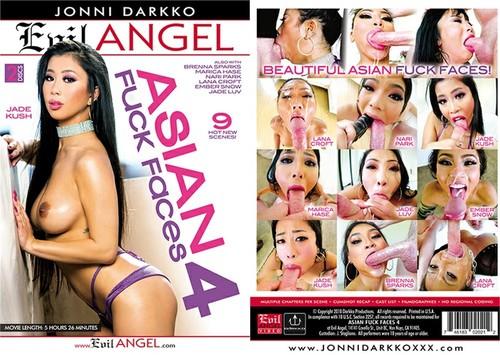 Asian Fuck Faces 4 DiSC2