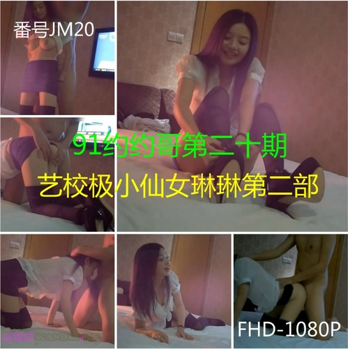 Chinse Models Sex Videos Vol 318