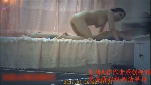 Collection of Sexy Busty Dongguan Sauna Gals 23