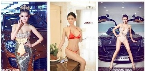 Shenzhen long-legged S-type body G milk car model