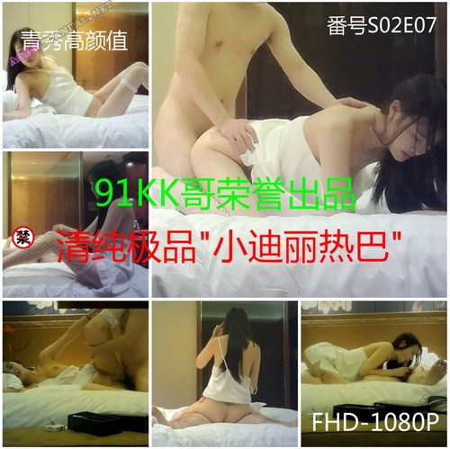 Chinese Models Sex Videos Vol 412