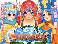 DraQue EroFura Version 1.0 English by City7