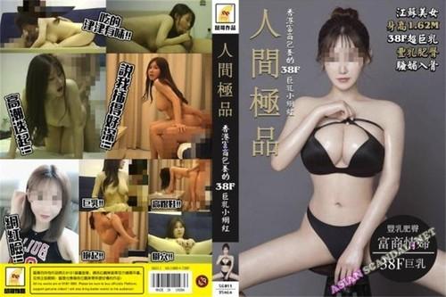 Chinese Model Sex Videos Vol 481