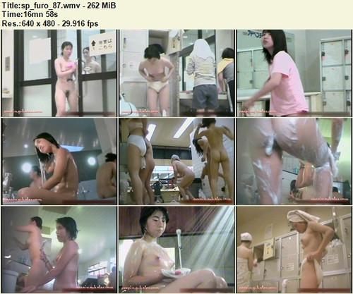 超S級・C級 美○女風呂 Vol.87
