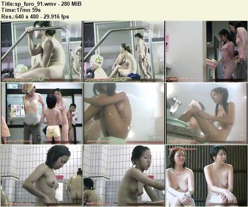 超S級・C級 美○女風呂 Vol.91