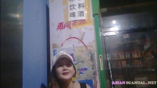 Chinese hooker in high-level club