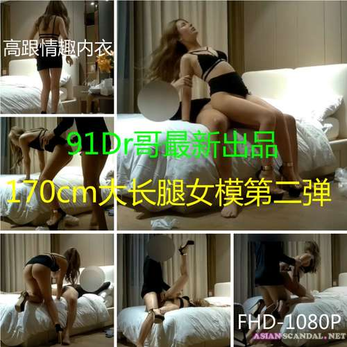 Chinese Model Sex Videos Vol 582