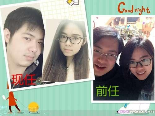 Happy Asian Couple make love