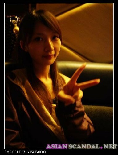 Facebook Taiwanese Kimi Lu