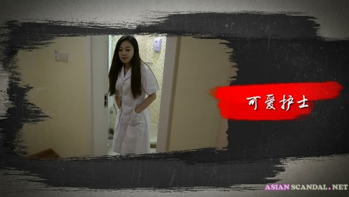 The Most Chinese Beautiful Girl Was Raped 86